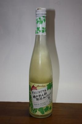 白ワインボトル